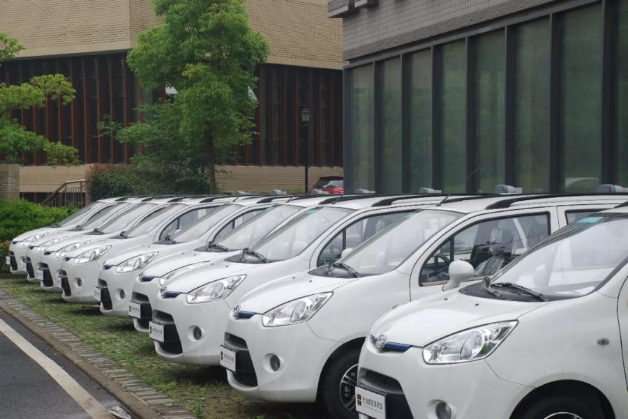 新能源共享汽车.png