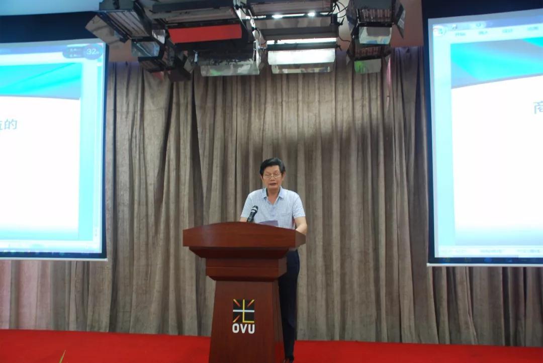 黄石市房地产业协会会长王武德讲话.jpg
