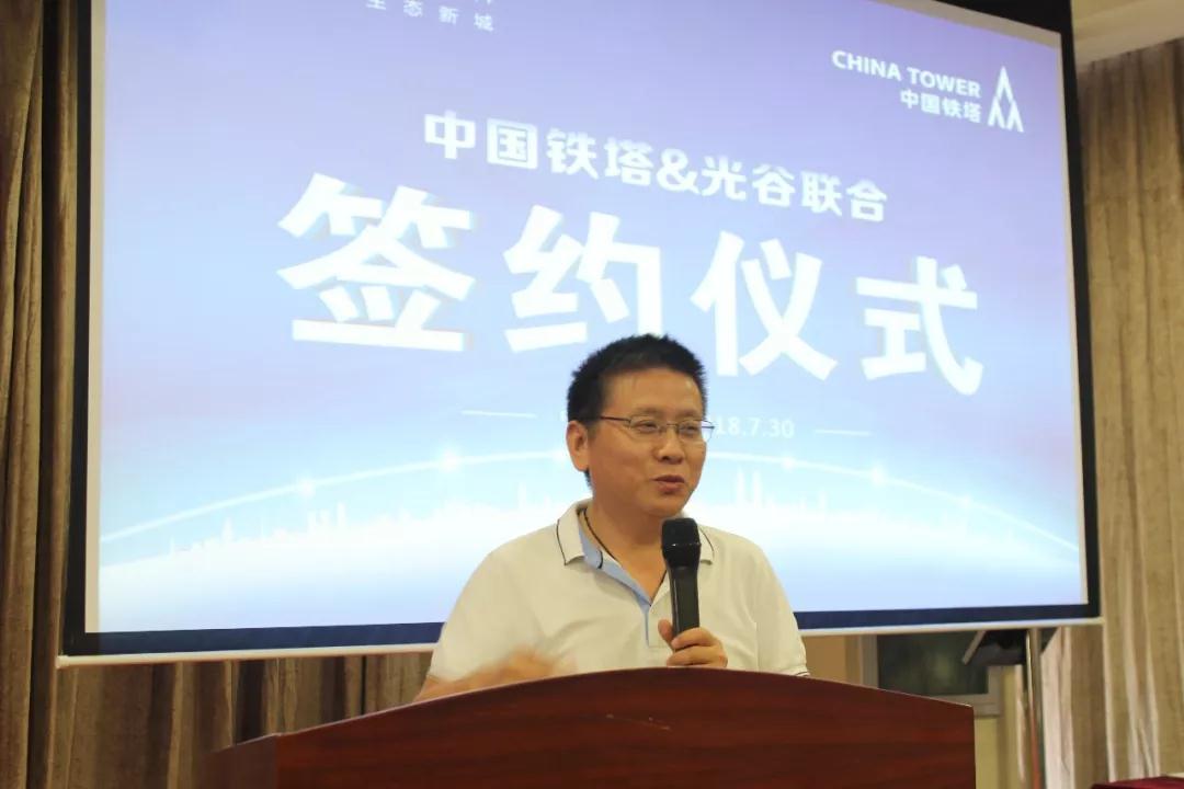 中国铁塔黄石市分公司陈建华总经理发言.jpg