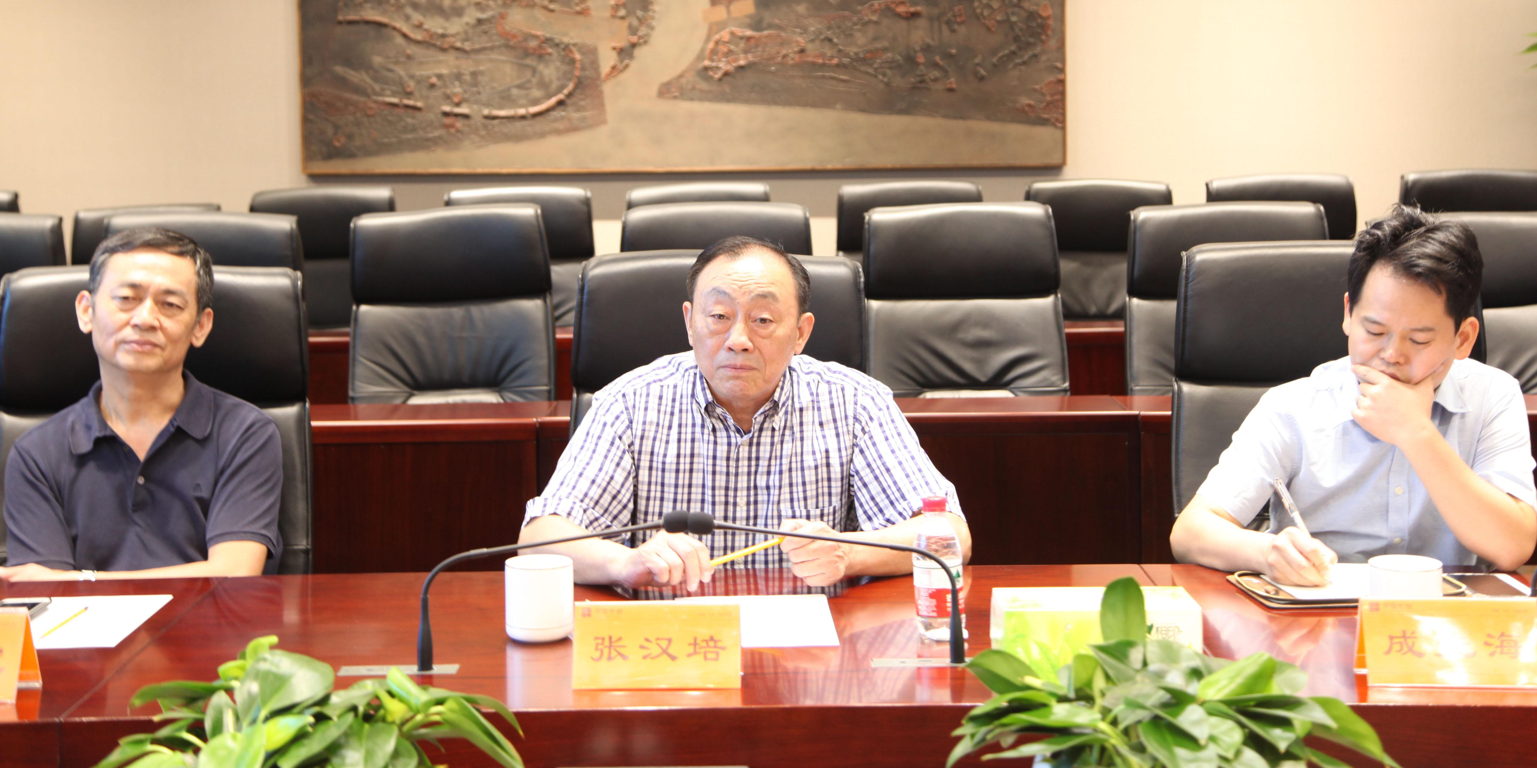 张汉培会长讲话 (2).JPG