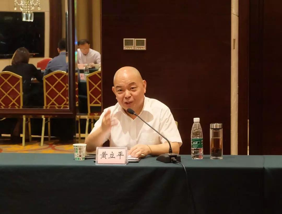 黄立平董事长发表讲话.jpg