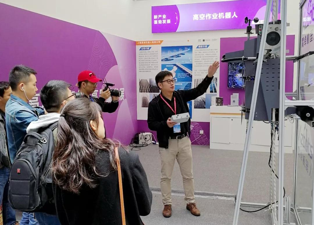 上海霄卓机器人有限公司展区.jpg